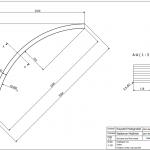 Łuk wspornikowy 118x120x3958 Rw-2400 - rysunek techniczny