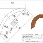 Łuk wspornikowy 75x90x1061 - rysunek techniczny